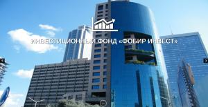 Сайт инвестиционного фонда «Фобир Инвест»
